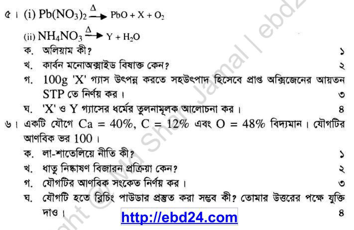Chemistry Suggestion and Question Patterns of SSC Examination 2014 (2)