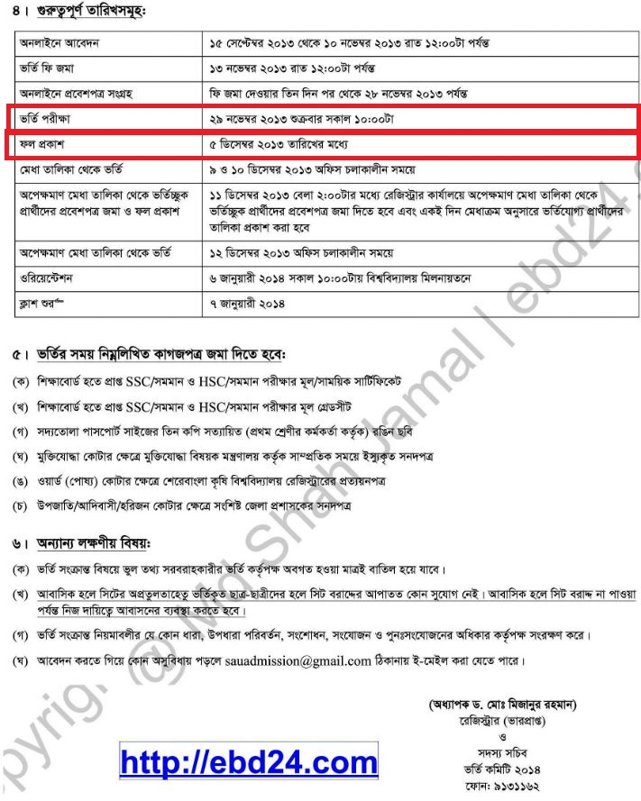 Circuler-of-Sher-e-Bangla-Agricultural-University-Admission-Test-2013-14_2