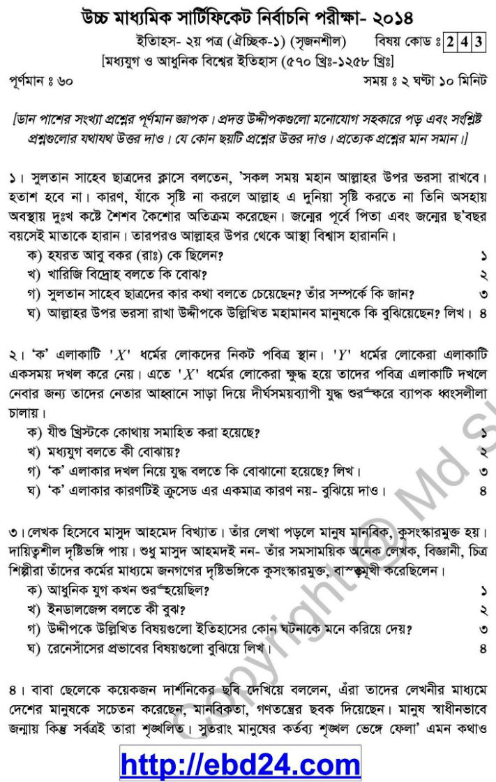 History-243- Full_ HSC Suggestion and Question Pattern 2014 (1)