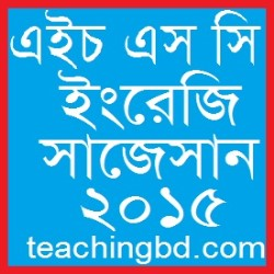 English 2nd Paper Suggestion and Question Patterns of HSC Examination 2015-7