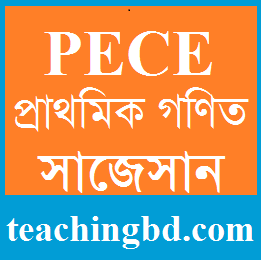 Elementary Mathematics Suggestion and Question Patterns of PECE Examination 2015