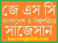 JSC Bangladesh and Bishoporichoy Suggestion and Question Patterns 2018-14 3