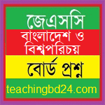 Jessore Board JSC Bangladesh and Bisho Porichoy Board Question 2016