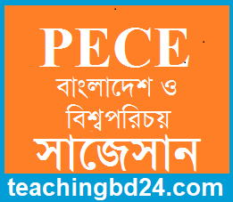 PECE Bangladesh and Bisho Porichoy Suggestion and Question Patterns 2018-1