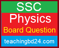 SSC EV Physics Question 2016 Dinajpur Board