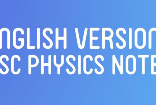 EV HSC 1st Paper 2nd Chapter Physics Note. Vector 5