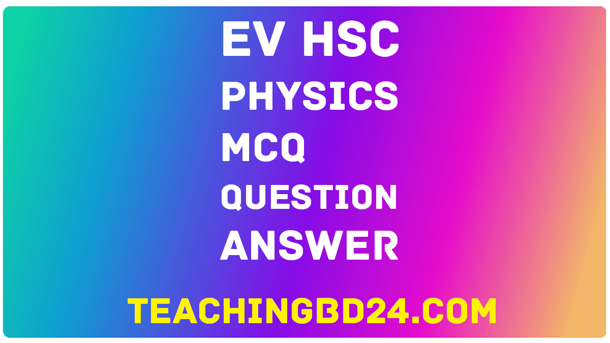 EV HSC Physics 2nd Paper 2nd Chapter MCQ Question Answer