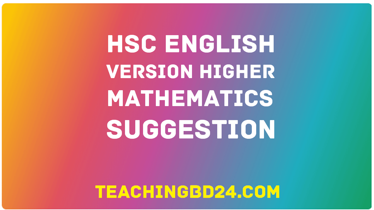 EV HSC Higher Mathematics 2 Suggestion Question 2020